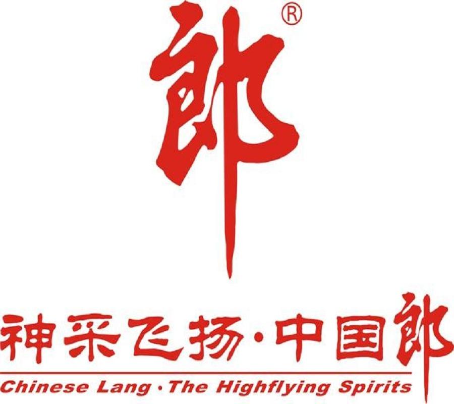 隆昌川升玻璃与朗酒集团达成长期合作关系