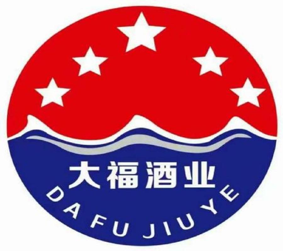 隆昌川升玻璃与贵州大福酒业有限公司达成合作